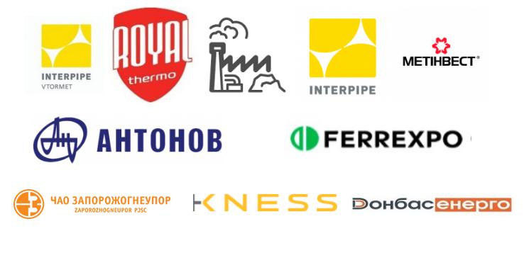логотипи підприємств