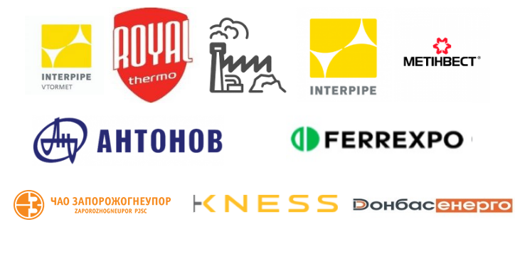 логотипы предприятий