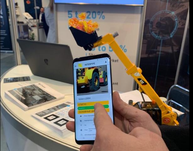 мобильное приложение на производстве
