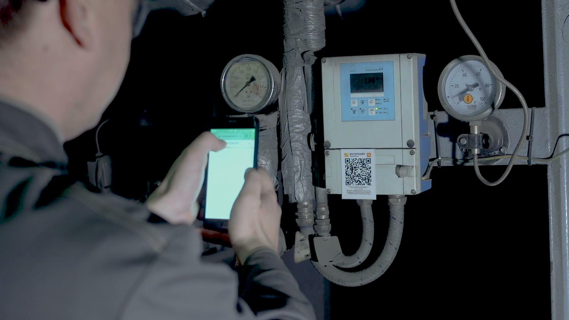 QR кодирование оборудования